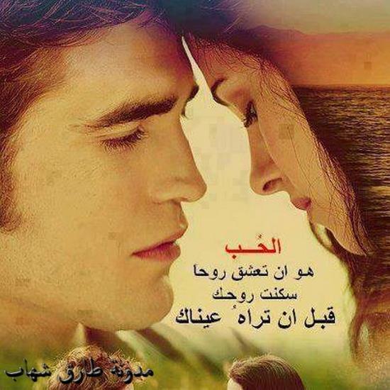 بوستات فيس مميزه وحصرية رومانسية وعاطفية على مدونة طارق شهاب