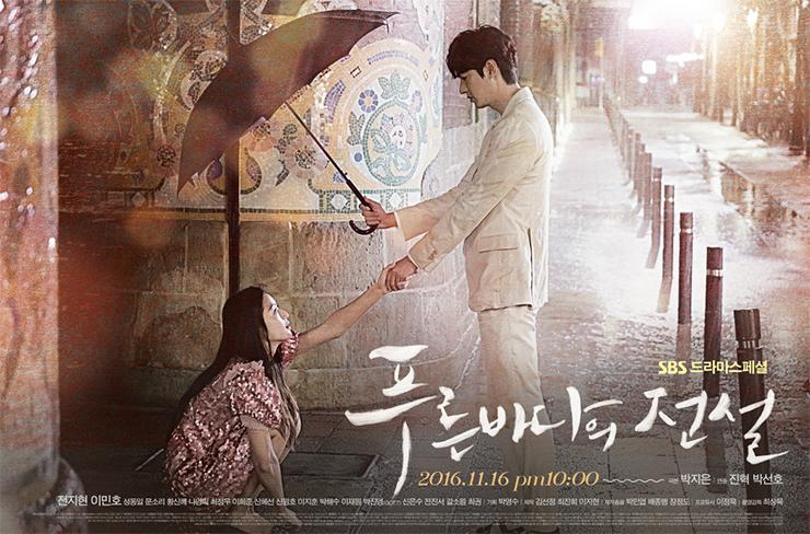 the legend of the blue sea korean drama wallpaper