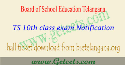 BSE Telangana hall tickets 2022 download for TS SSC exams