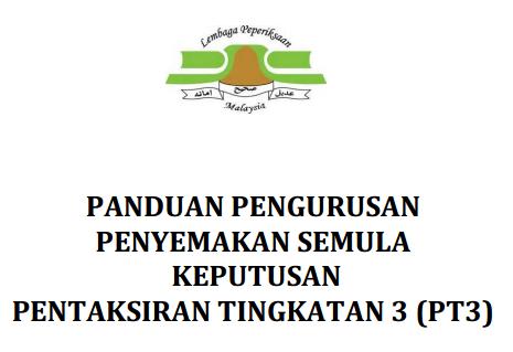 Semak Semula result Keputusan PT3 2017