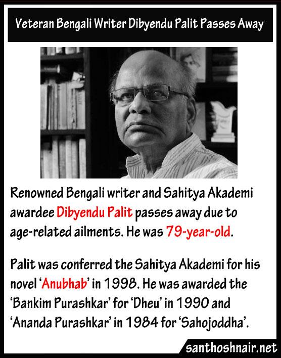 Veteran Bengali writer Dibyendu Palit passes away