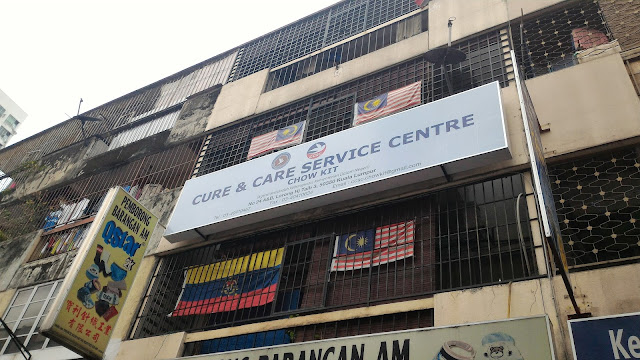 Apa itu Rawatan Methadone ?, Program Kerjasama AADK dan Kelab Blogger Ben Ashaari, Cure and Care Service Centre (CCSC)