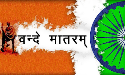 Happy Republic Day Quotes, Messages, Sms for Facebook Status
