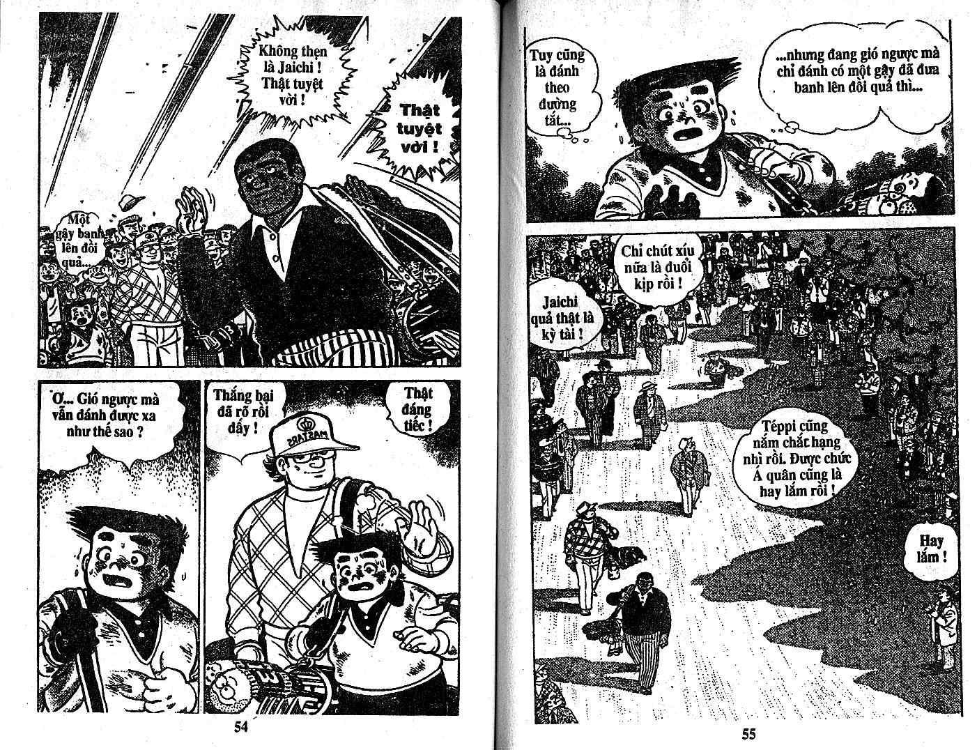 Ashita Tenki ni Naare chapter 20 trang 26