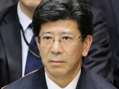 Japan's Finance ministry punishes 20 officials over tampering of Moritomo sale documents