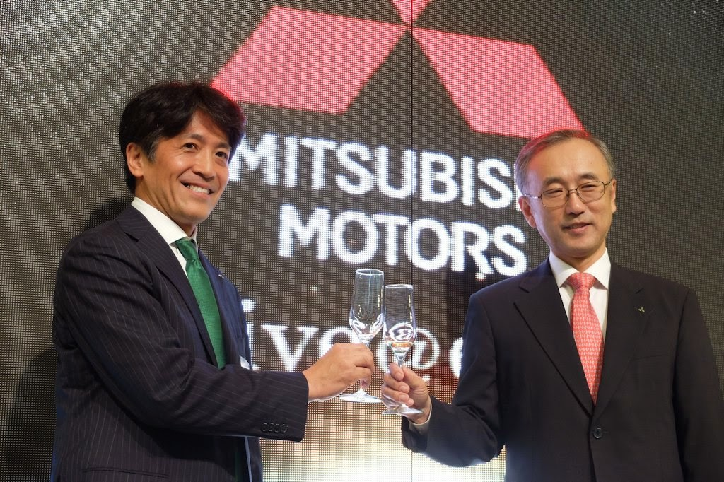 Mitsubishi Presidential Turnover
