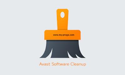تحميل برنامج Avast Software Cleanup ل