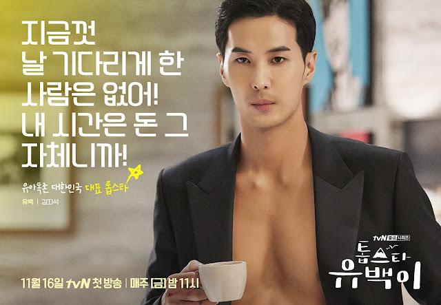 Aksi Lucu & Romantis, Ini Alasan Kamu Perlu Nonton Top Star Yoo Baek