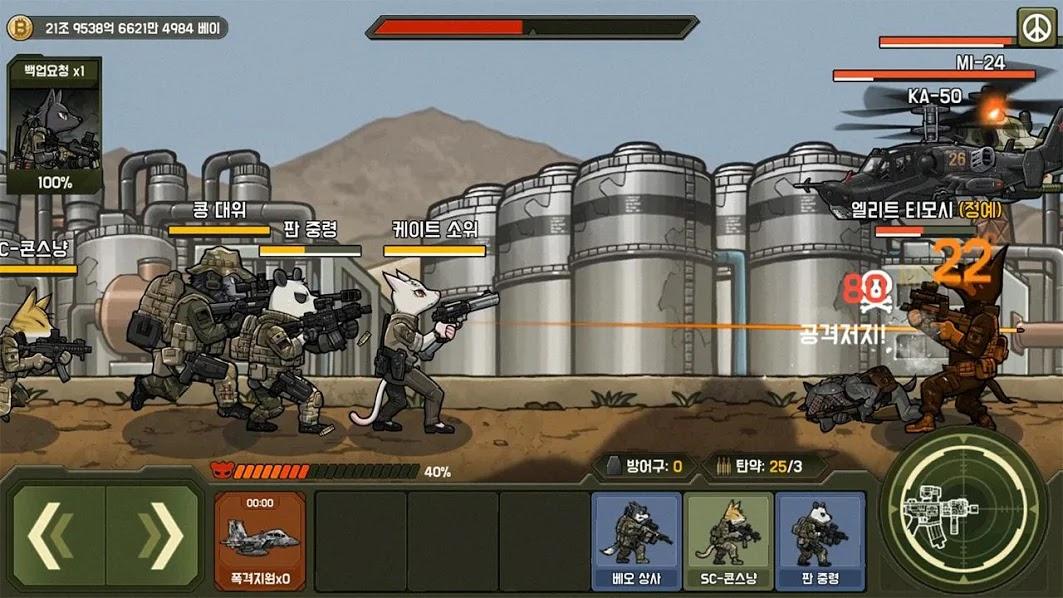 تحميل لعبة الاثارة والاكشن BAD 2 BAD: DELTA نسخة معدلة لاجهزة الاندرويد باخر تحديث