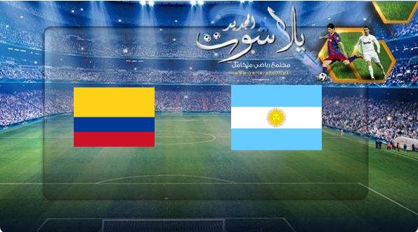 نتيجة مباراة الارجنتين وكولمبيا اليوم 16-06-2019 كوبا أمريكا 2019