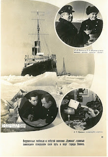 Four photos montaged to show an icebreaker coing to retrieve the scientists