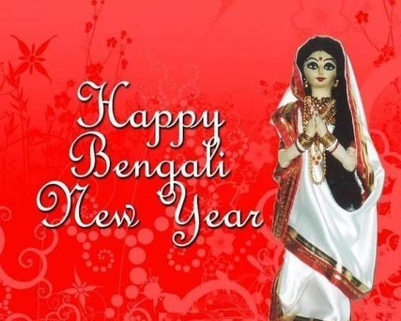 bengali new year images for facebook