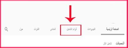 نصائح تعليم اللغة الانجليزية يوتيوب