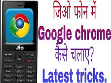 jio phone mein browser se movie download kaise kare