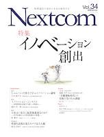 https://rp.kddi-research.jp/nextcom/volume/