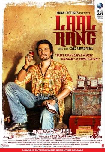 Laal Rang 2016 Khatrimaza - Hindi 720p HDRip 1GB