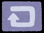 再生ボタンのイラスト(リピート)