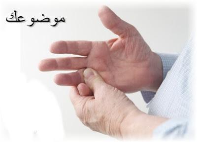 تنميل اصابع اليد اليسرى الخنصر والبنصر