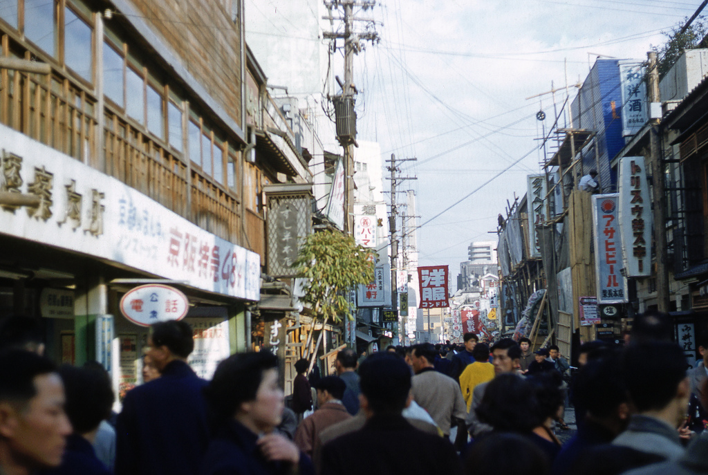 coloured slidephotos of life in japan 1950 vintage everyday