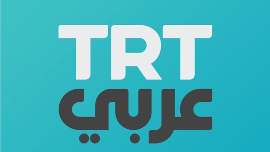 TRT Arabi HD - Hotbird / Badr / Nilesat Frequency - Freqode com