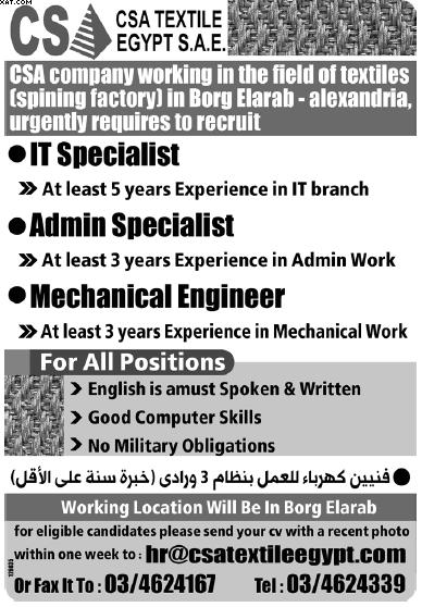 gov-jobs-16-07-21-03-12-01