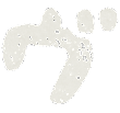 カタカナのペンキ文字「ウ゛」