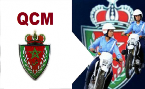 تصحيح مباراة توظيف حراس الأمن دورة يوليوز 2016 - QCM