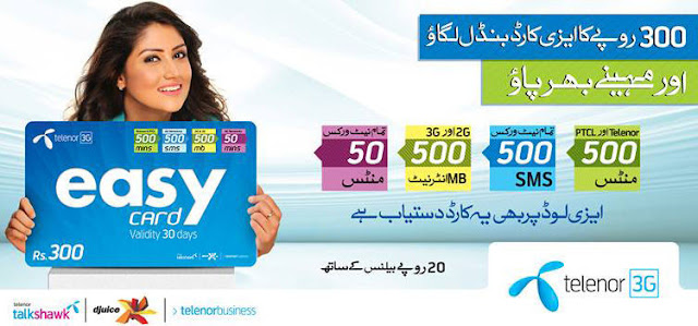 telenor-announces-monthly-easycard