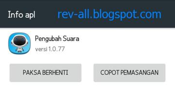 Ikon aplikasi android Voice Changer - pengubah suara (rev-all.blogspot.com)