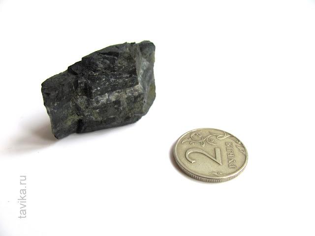 сланцевый уголь