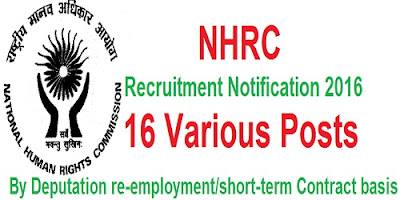 NHRC Recruitment Notification 2016