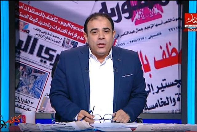 برنامج كلام جرايد 6/2/2018 مجدى طنطاوى جرايد الثلاثاء 6/2