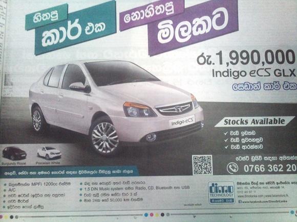 Ai Tata Indigo Ecs Glx New Sedan Car Introduce To The Sri Lanka