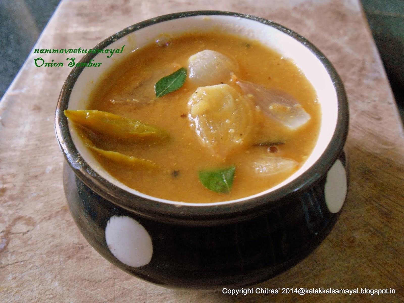 Vengaya Sambar [ onion sambar ]