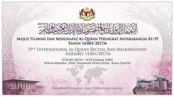 Live Streaming Majlis Tilawah Menghafaz Al Quran 2017 Antarabangsa