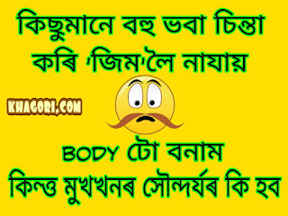 whatsapp image joke