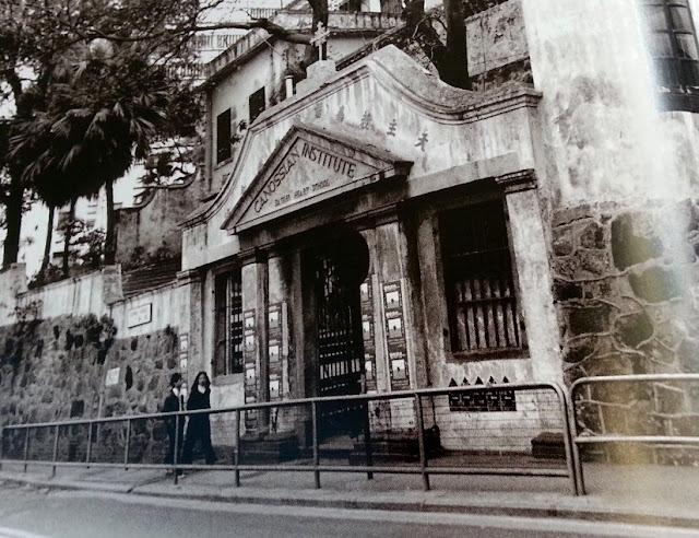 懷舊香港: 堅道,舊時情