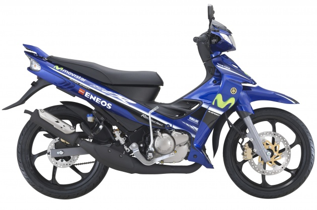 Yamaha Y125ZR Movistar Special Limited Edition 2017 Berharga RM8,846