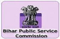 Bihar PSC Jobs 2018- Accounts Officer 32 Posts