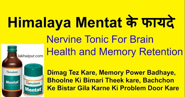 Brain force dietary supplement picture 4