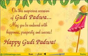 Gudi Padwa Message