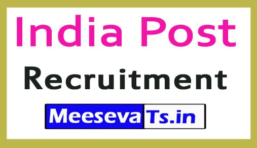 India Post Recruitment Notification