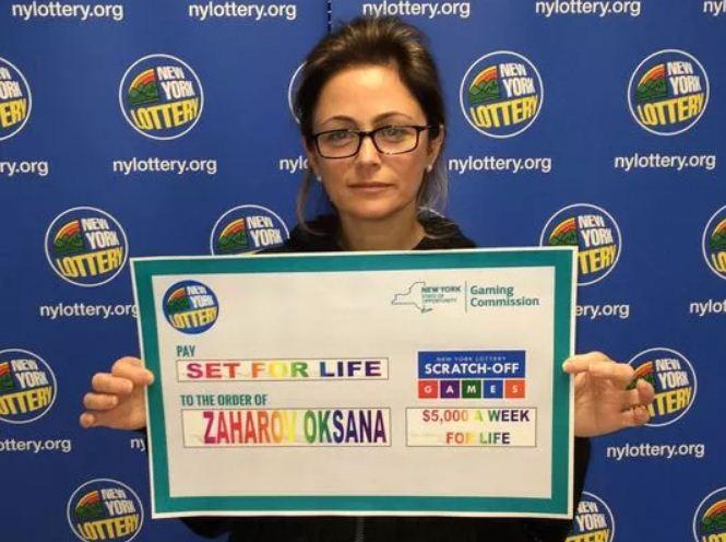 Емігрантка з України виграла в лотерею 5 млн. доларів