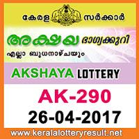 AKSHAYA Lottery Result {AK-290 } 26-04-2017