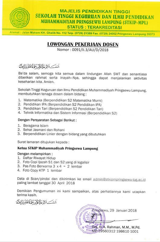 Lowongan Dosen STKIP Muhammadiyah Pringsewu Lampung