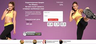 https://goodmoons.ru/hot_sh/?ref=275948&lnk=2070110