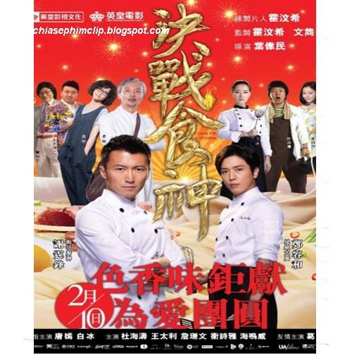 Phim Lẻ Phong Vị Giang Hồ - Quyết Chiến Thực Thần - Cook Up A Storm (2017)