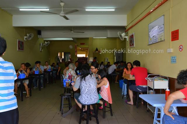 Lao-Tee-Kue-Teow-Johor-Bahru-Taman-Sentosa