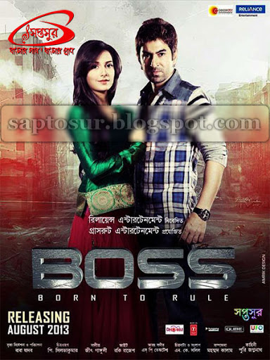 boss bengali movie mp3 songs free download