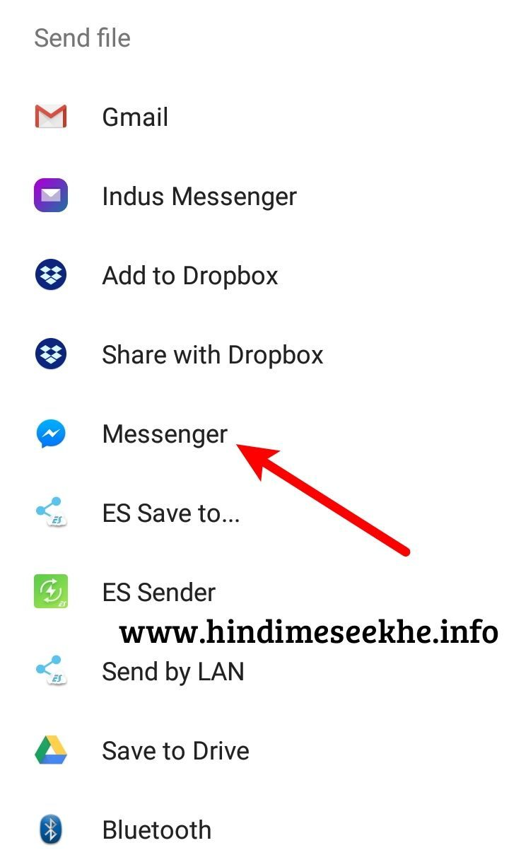 how-to-send-song-in-fb-chat